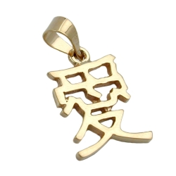 PENDANT, CHINESE SYMBOL FOR LOVE, 9K GOLD